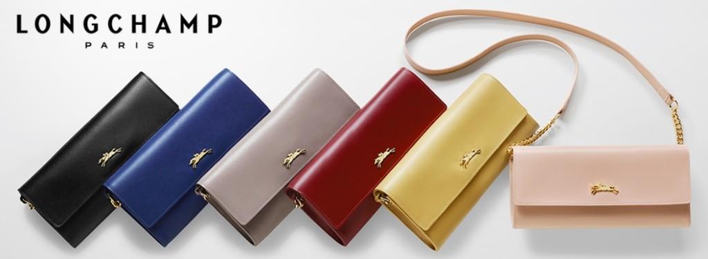 Longchamp Honore 404, LONGCHAMP Bags