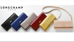 Longchamp - The perfect bag for the discerning equestrian